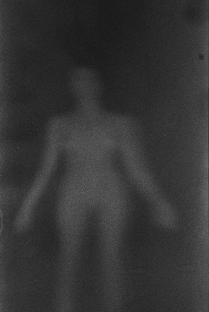 Human aura - 2014 captured using a modified version of Walter John Kilner's method of aura visualization